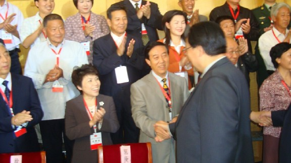 国家领导人与太极拳 一 陈大师与中国领导人的美丽邂逅图片